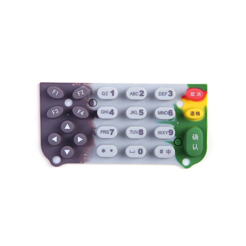 Silicone Keypad For Pos Machine