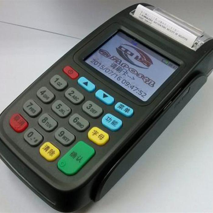 Remote Control Silicone Keypad