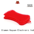 heat-resistant silicone kitchenware products well designed for industrial
